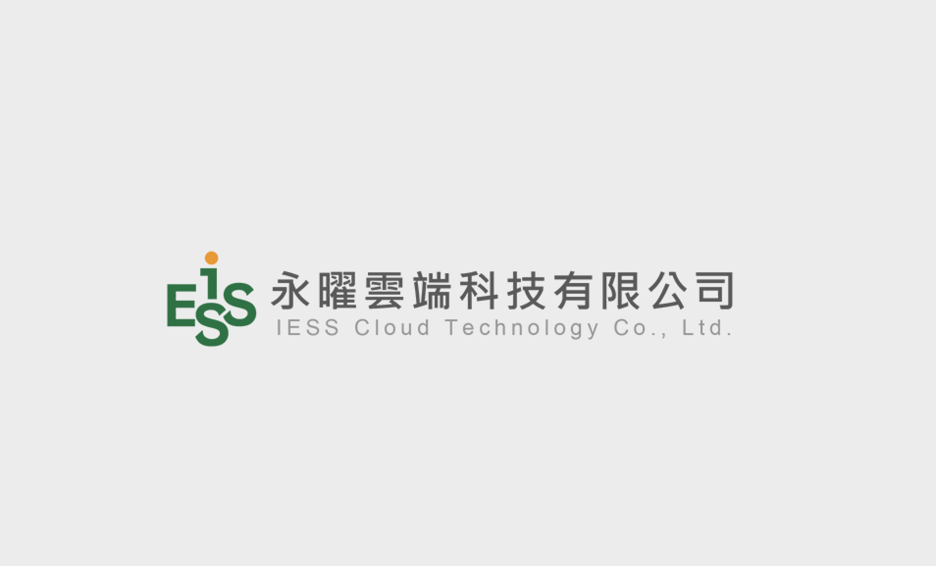IESS Taiwan Leverages Exosite to Reshape the Smart Energy-Management Market
