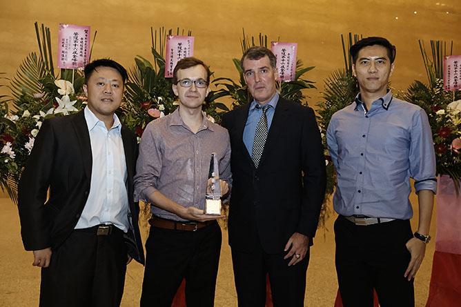 Exosite Named Outstanding Enterprise at 16th Annual Golden Peak Awards